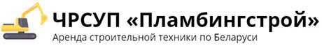 ЧП «Пламбингстрой»