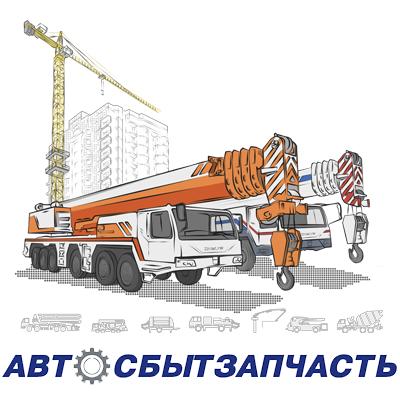 ООО «Автосбытзапчасть»