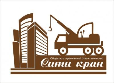 ООО «Сити кран»