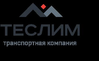 ООО «Теслим»