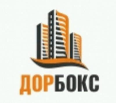 ООО «ДОРБОКС»