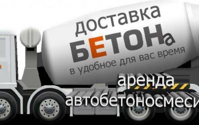 ИП  Попков С. М.
