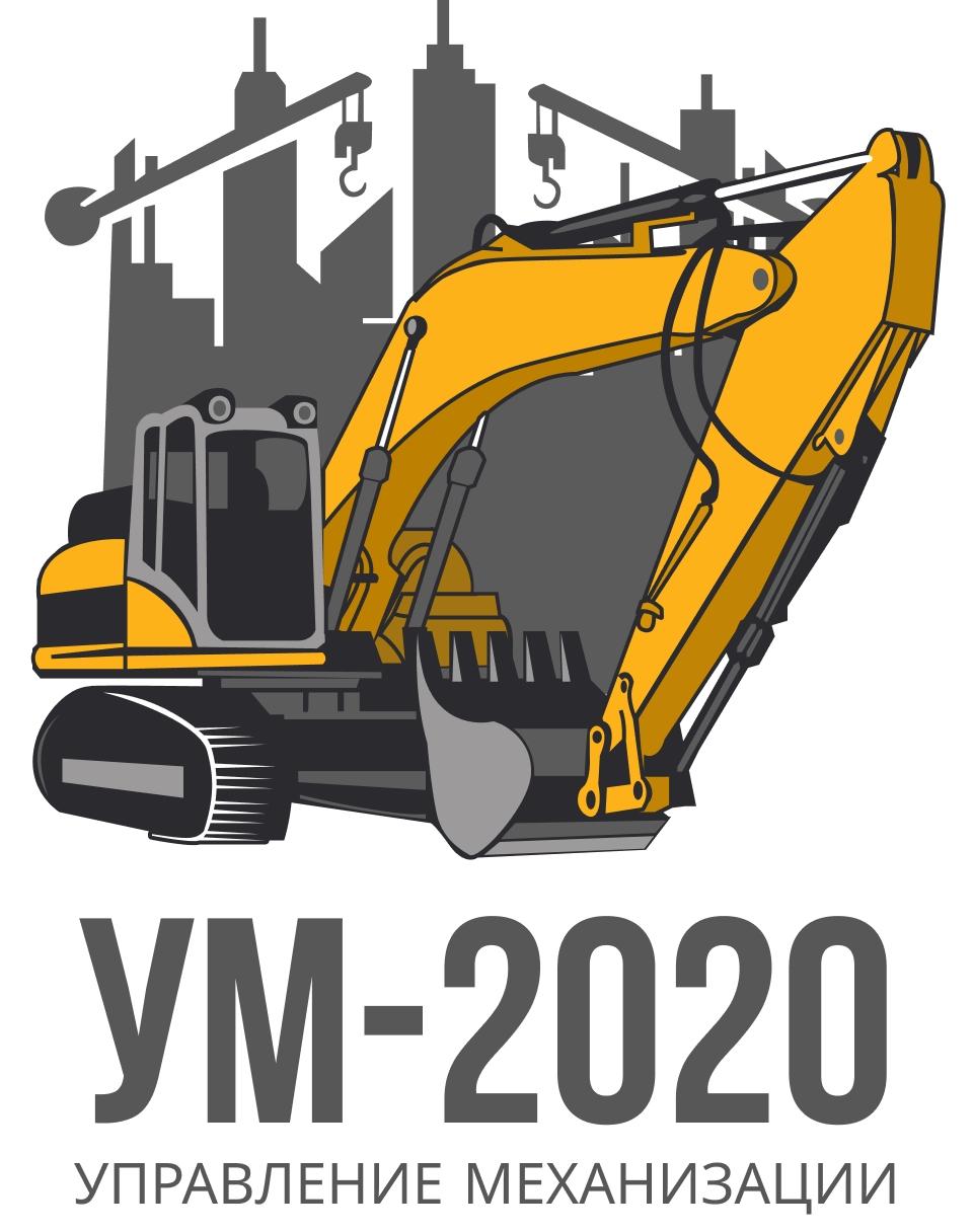 ООО «УМ-2020»