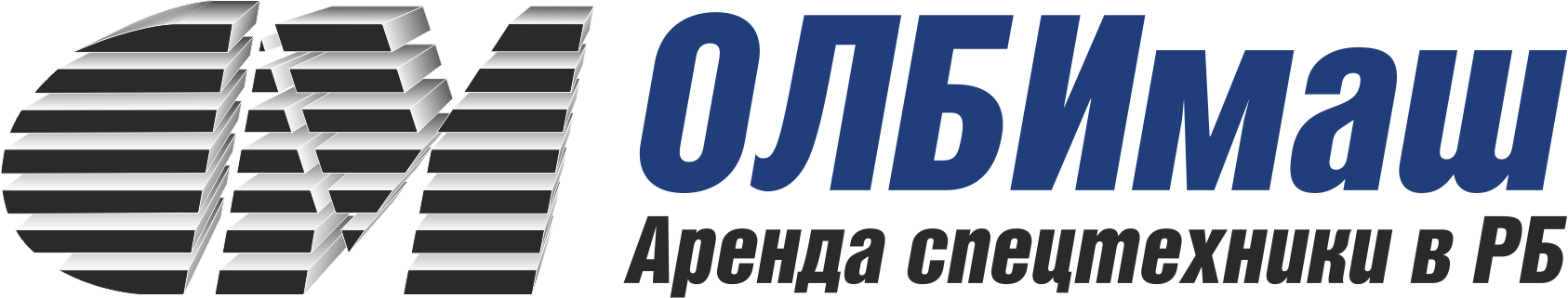 ООО «ОЛБИмаш»